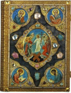 Евангелие