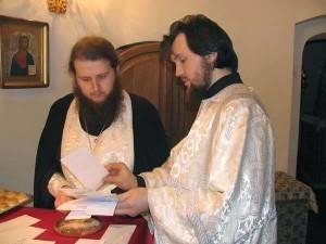 церковная записка читают